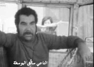 Bilderesultat for بوسطة عين الرمانة