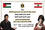 رد مروان مخول / دخل لبنان بجواز سفر فلسطيني/ لم يكن قد حاز عليه خلال منعه من دخول الإمارات