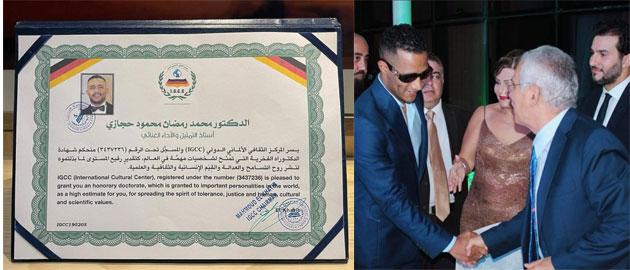 دكتوراه محمد رمضان من لبنان مهزلة المهازل.